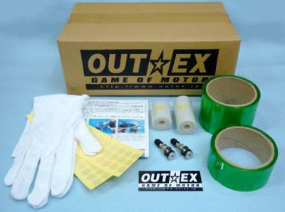 Outex Tubeless kits